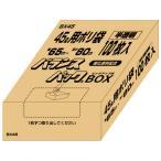 バランスパックBOX 45L 半透明 100枚 BX45
