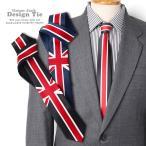 【メール便 送料無料】 ★ユニオンジャックのネクタイ★インパクトのあるユニオンジャックが印象的。イギリス国旗・9089 necktie