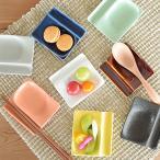 和食器 選べる6カラー!小皿にもなるカトラリーレスト箸置き【美濃焼/食器/エムズ/訳あり/アウトレット込み/通販/器/小皿/箸置き】