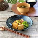 (月間セール)煮物鉢 煮物皿 サラ�