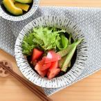 煮物鉢 サラダボウル おしゃれ 和食器 モダン 美濃焼 中鉢 取り鉢 黒潮5.0浅鉢