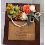 Yahoo!花畑結婚祝い バラ 思い出 写真立て プリザーブドフラワー