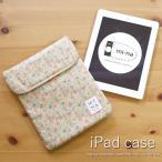Yahoo Shopping - ipad ケース 11インチ 9.7インチ アイパッドケース タブレットカバー タブレットポーチ おしゃれ かわいい フラワーベージュ