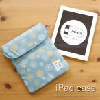 Yahoo Shopping - ipad ケース 11インチ 9.7インチ アイパッドケース タブレットカバー タブレットポーチ おしゃれ かわいい 北欧風アイスブルーサークル