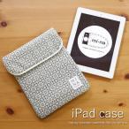 Yahoo Shopping - ipad ケース 11インチ 9.7インチ アイパッドケース タブレットカバー タブレットポーチ おしゃれ かわいい スパニッシュタイルイエロー