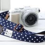 Yahoo Shopping - カメラストラップ camera strap 一眼レフ ミラーレス一眼用 ダークネイビードット フリータイプ