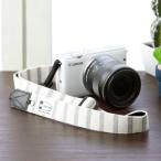 Yahoo Shopping - Canon M100 Kiss M対応 カメラストラップ/取付8mm幅【フリータイプ】/ナチュラルベーシックボーダー