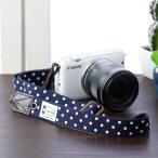Yahoo Shopping - Canon M100 Kiss M対応 カメラストラップ/取付8mm幅【フリータイプ】/ダークネイビードット