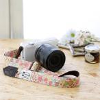 Canon M100 Kiss M対応 カメラストラップ/取付8mm幅【フリータイプ】/フラワーガーデンピンク