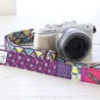カメラストラップ camera strap 一眼レフ ミラーレス一眼用 フランス製【STOF】Vintage Motif フリータイプ