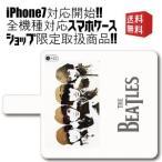 ビートルズ 手帳型 スマホカバー iPhone7 iPhone6s Plus Xperia 全機種対応型