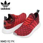 ショッピングYeezy adidas アディダス NMD R2 PRIME KNIT メンズ スニーカー RED レッド ブラック エヌエムディー  boost YEEZY 靴 送料無料 BB2910