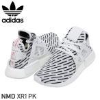 adidas アディダス NMD XR1 PRIME KNIT メンズ スニーカー WHITE/BLACK ホワイト ブラック エヌエムディー boost YEEZY 靴 送料無料 BB2911