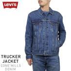 Levi's リーバイス 3rd Type メンズ デニム トラッカージャケット DENIM デニムジャケット ジージャン LEVIS 72334-0136 送料無料
