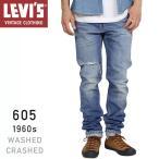 Levi's Vintage Clothing 605 BIG E 1960s MODEL リペア加工 デニムパンツ BLUE DENIM リーバイス ヴィンテージ クロージング LVC メンズ ビンテージ ジーンズ
