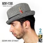NEW YORK HAT ニューヨークハット Sewn Mix Stingy ストローハット 全2色