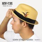NEW YORK HAT ニューヨークハット Sewn Stingy Fedora ストローハット BAMBOO ソウンスティンギーフェドラ メンズ レディース 麦わら帽子 バンブ...