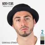 NEW YORK HAT ニューヨークハット Canvas Stingy ポークパイハット 全2色 キャンパス コットン ブラック カーキ メンズ レディース #3014