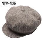 NEW YORK HAT ニューヨークハット Tweed Spitfire ツイードキャスケット BROWN ツイードスピットファイア ブラウン メンズ レディース 帽子 #905...