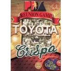 PBA Reunion Game (Toyota Vs. Crispa) DVD