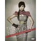 Sarah Geronimo / The Next One (live at the Araneta Coliseum) DVD