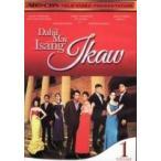 Dahil May Isang Ikaw DVD vol.1