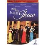 Dahil May Isang Ikaw DVD vol.2