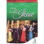 Dahil May Isang Ikaw DVD vol.3