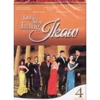 Dahil May Isang Ikaw DVD vol.4