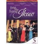 Dahil May Isang Ikaw DVD vol.5