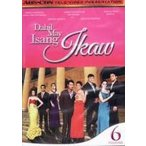 Dahil May Isang Ikaw DVD vol.6