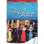 Dahil May Isang Ikaw DVD vol.7