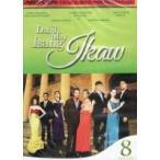Dahil May Isang Ikaw DVD vol.8
