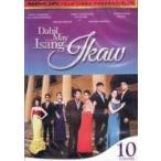 Dahil May Isang Ikaw DVD vol.10