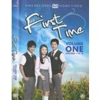 First Time DVD vol.1(episode 1 to 10)