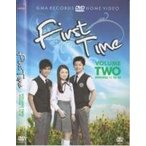 First Time DVD vol.2(episode 11 to 20)