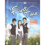 First Time DVD vol.3(episode 21 to 30)