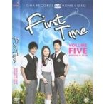 First Time DVD vol.5(episode 41 to 50)