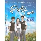 First Time DVD vol.6(episode 51 to 60)