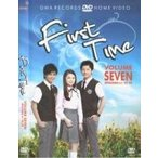First Time DVD vol.7(episode 61 to 69)