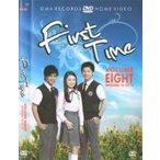 First Time DVD vol.8(episode 70 to 77)
