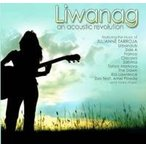 V.A / Liwanag