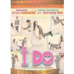 I DO DVD