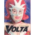 Volta DVD