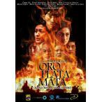 ORO PLATA MATA DVD