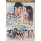 Walang Hanggan DVD Box Set vol.1〜vol.9(9巻組み)