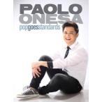 Paolo Onesa (パオロ・オネーサ) / Pop Goes Standards