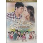 Walang Hanggan DVD Box Set vol.10〜vol.18 (9巻組み)