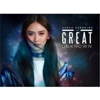 Sarah Geronimo (サラ・ヘロニモ) / The Great Unknown