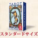 �饤���� �������� ����åȥ����� �������� ���ɥ�� �֥롼 ���ǥ������ ����������� ������ A.E. Waite Tarot Standard Blue Edition �ꤤ